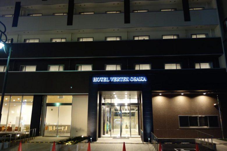 ホテルヴェルテックス大阪