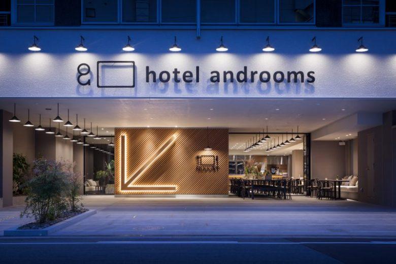 ホテル・アンドルームス大阪本町