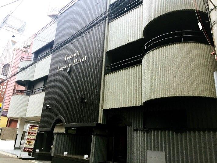 天王寺ラグーンホテル