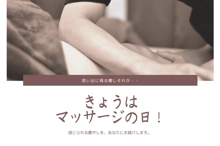 大阪市生野区で出張マッサージが呼べるホテル